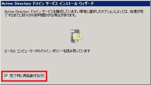 f:id:Miyamon:20160919174808p:plain