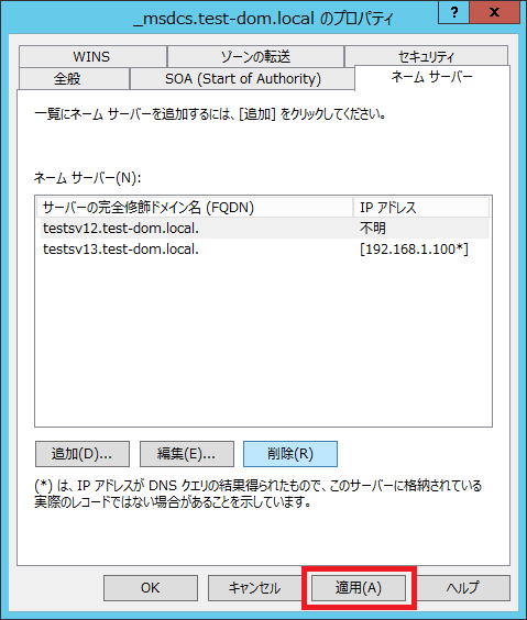f:id:Miyamon:20160919181331p:plain