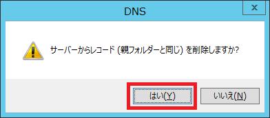 f:id:Miyamon:20160919185451p:plain