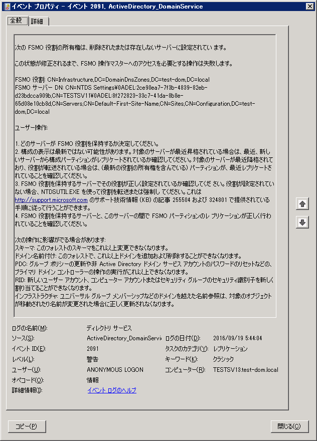 f:id:Miyamon:20160920230625p:plain