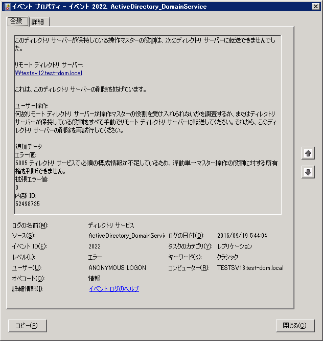 f:id:Miyamon:20160920230704p:plain