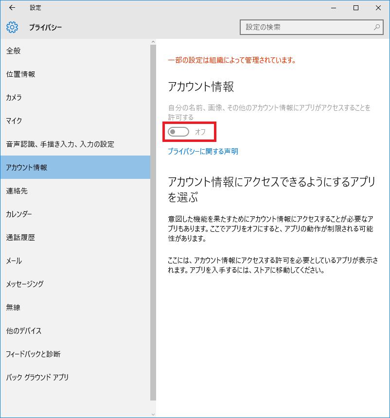 f:id:Miyamon:20161003000617p:plain