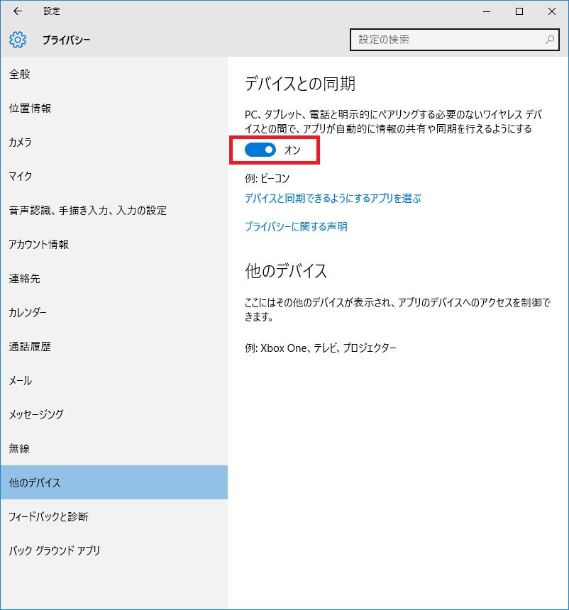f:id:Miyamon:20161003150024p:plain