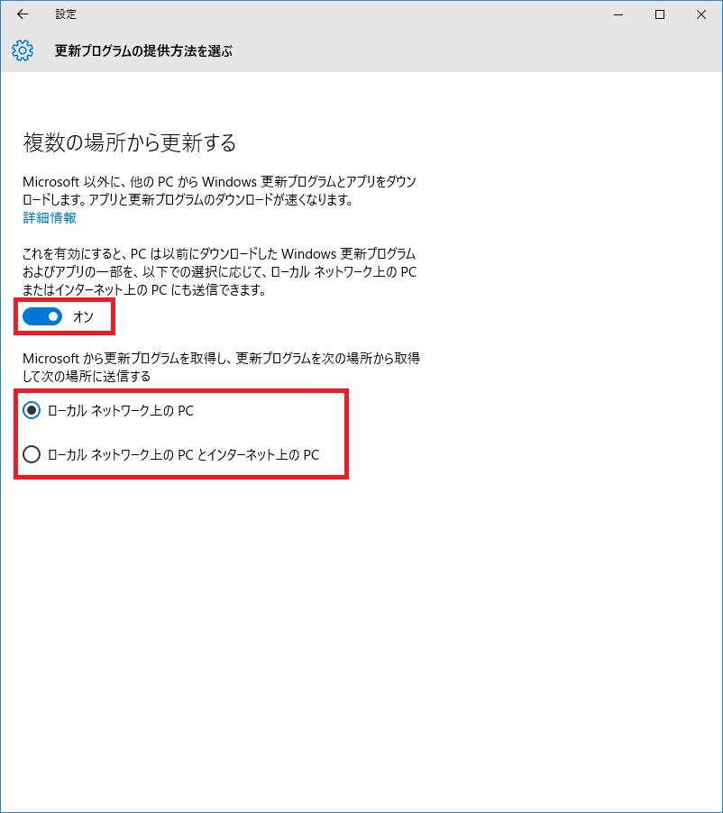 f:id:Miyamon:20161003190116p:plain