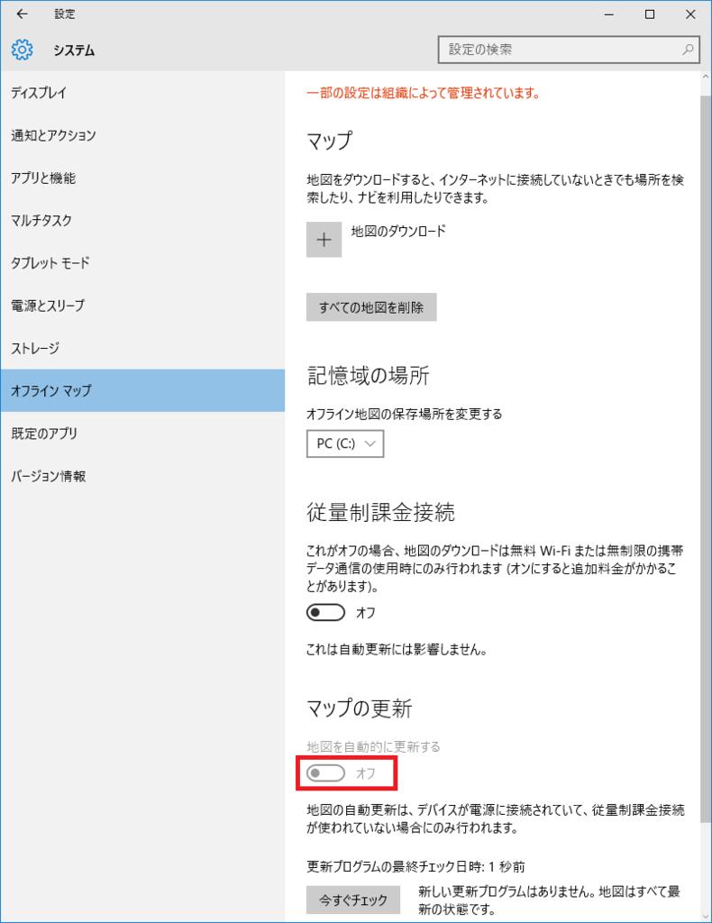 f:id:Miyamon:20161003204114p:plain