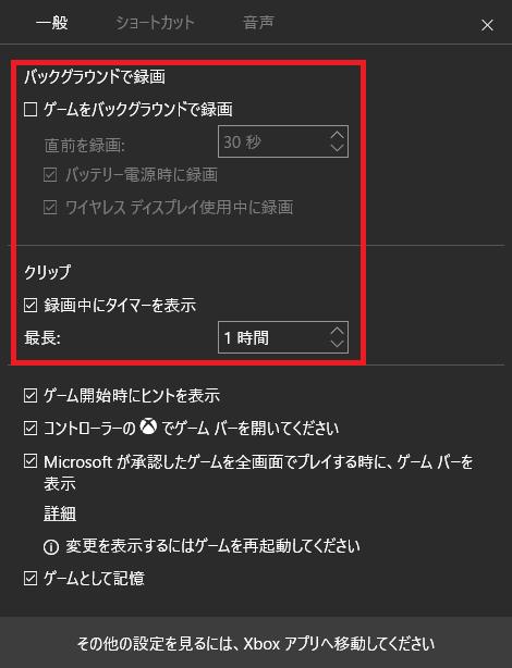 f:id:Miyamon:20161005234441p:plain