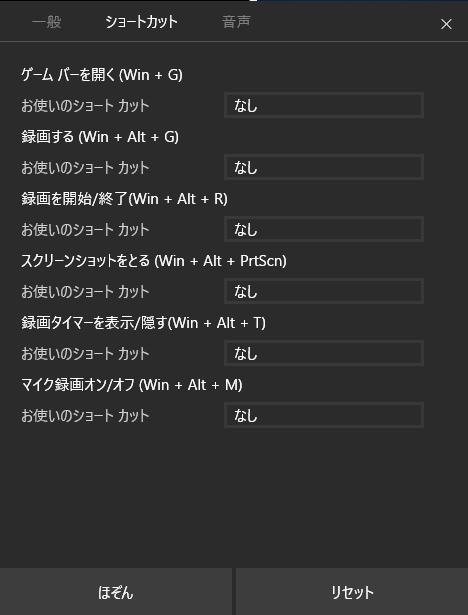 f:id:Miyamon:20161005234454p:plain