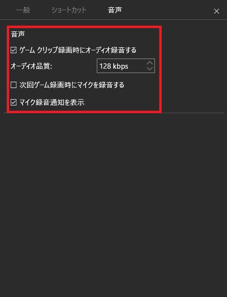 f:id:Miyamon:20161005234501p:plain