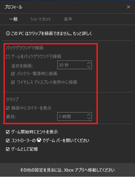 f:id:Miyamon:20161005234852p:plain