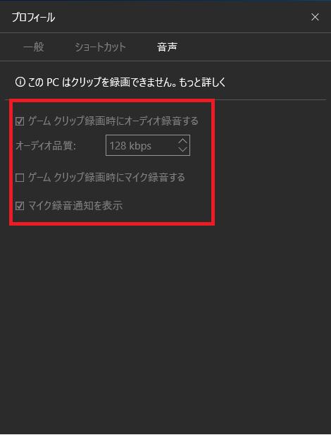 f:id:Miyamon:20161005234859p:plain