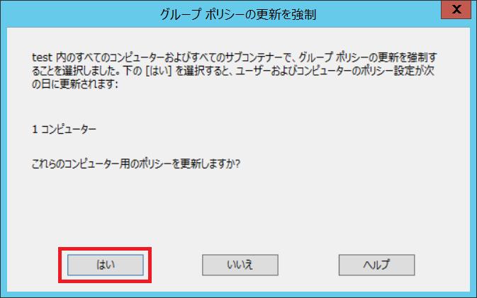 f:id:Miyamon:20161013212544p:plain