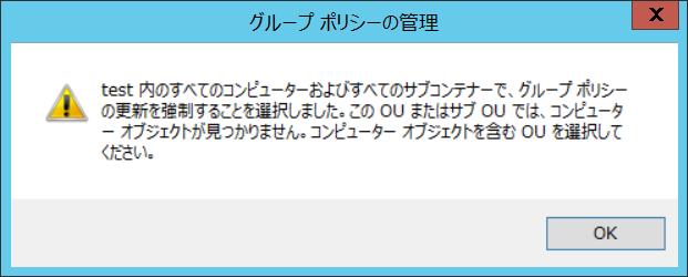 f:id:Miyamon:20161013212806p:plain
