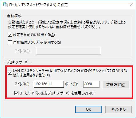 f:id:Miyamon:20161015204403p:plain