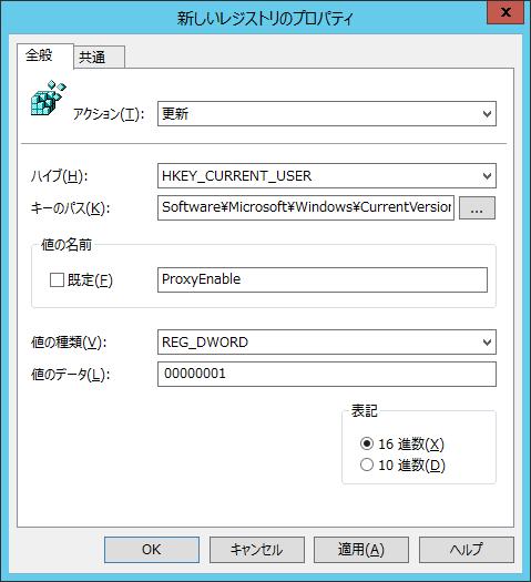 f:id:Miyamon:20161015210829p:plain