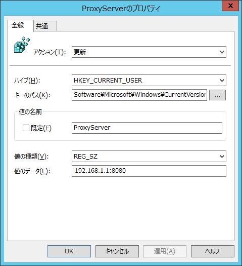f:id:Miyamon:20161015210901p:plain