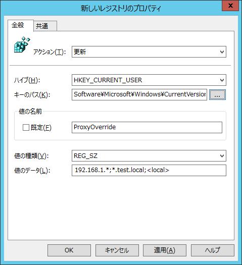 f:id:Miyamon:20161015210925p:plain