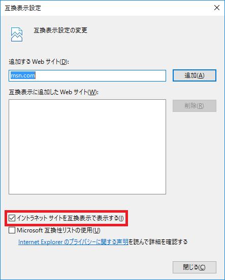 f:id:Miyamon:20161015234536p:plain