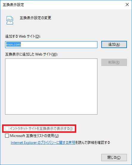 f:id:Miyamon:20161016000206p:plain