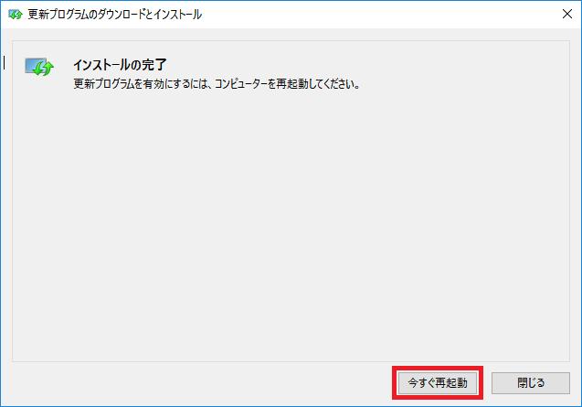 f:id:Miyamon:20161016102345p:plain