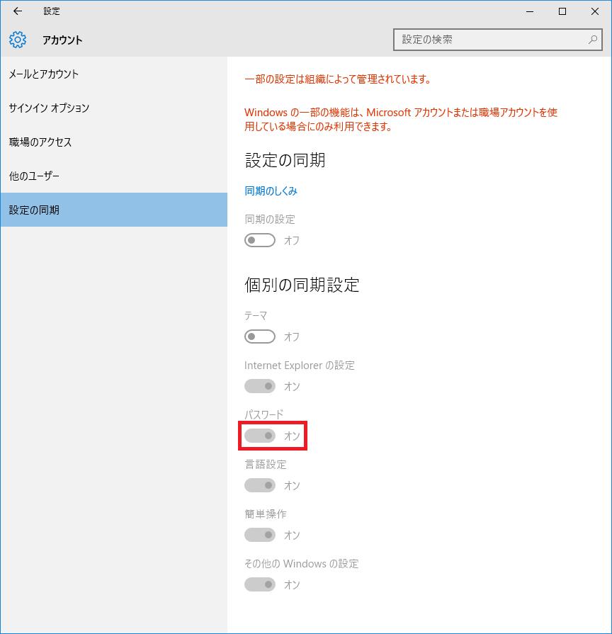 f:id:Miyamon:20161019212735p:plain