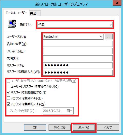 f:id:Miyamon:20161023202018p:plain