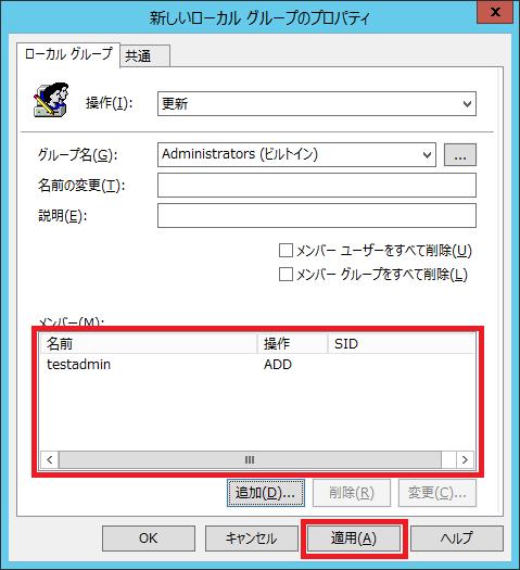 f:id:Miyamon:20161023203053p:plain