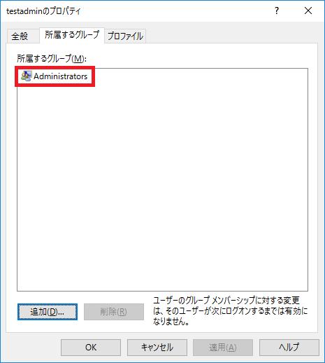 f:id:Miyamon:20161023203312p:plain