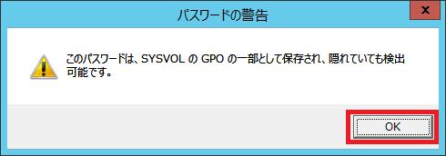 f:id:Miyamon:20161023203447p:plain