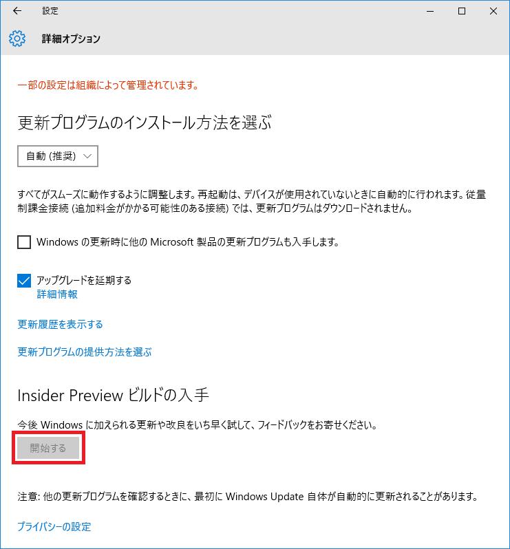 f:id:Miyamon:20161031004215p:plain