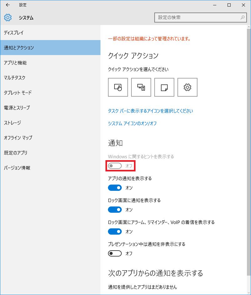 f:id:Miyamon:20161105230138p:plain
