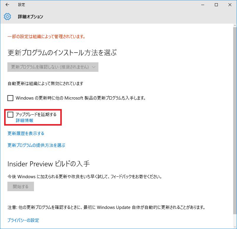 f:id:Miyamon:20161105233217p:plain