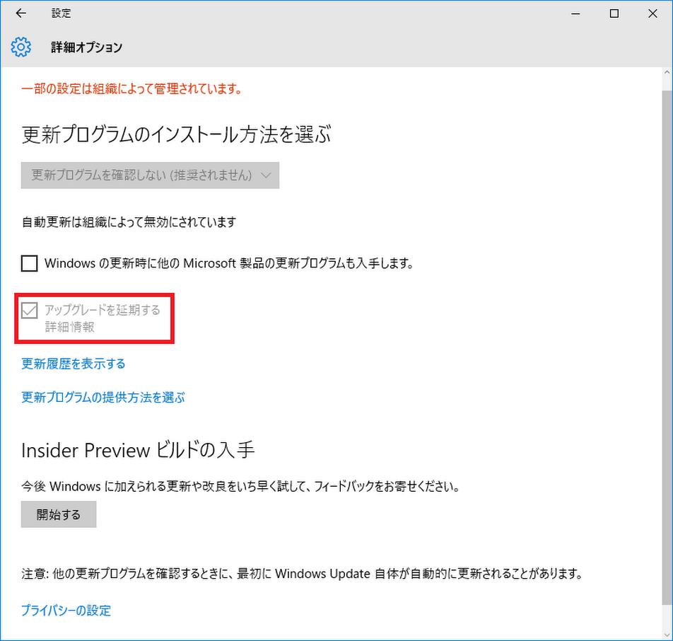 f:id:Miyamon:20161105233253p:plain
