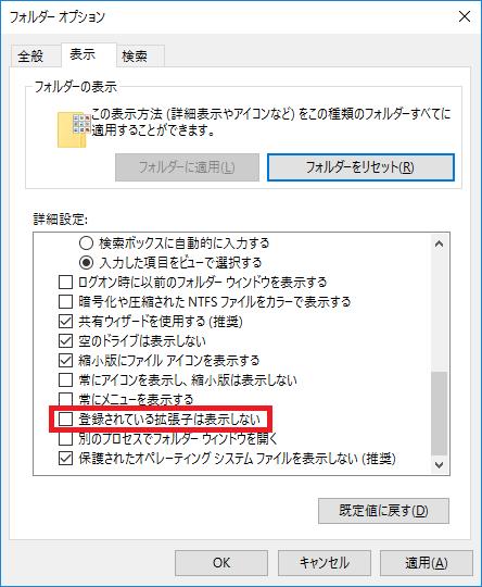 f:id:Miyamon:20161204234833p:plain