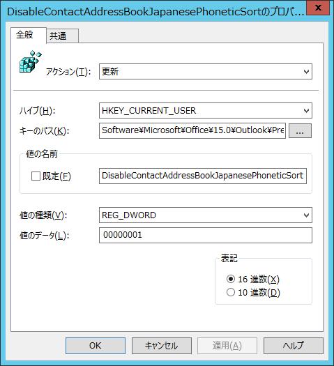 f:id:Miyamon:20161212204035p:plain