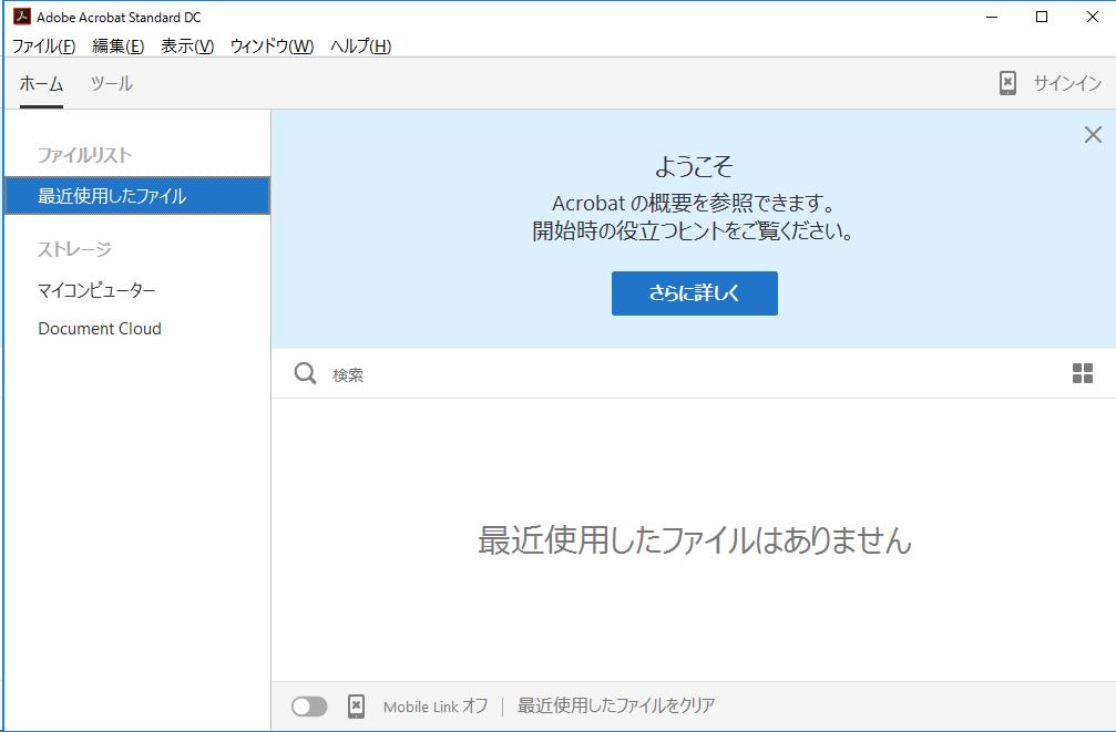 f:id:Miyamon:20161218190338p:plain