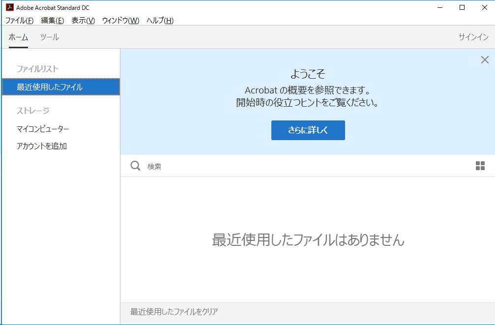 f:id:Miyamon:20161218212157p:plain
