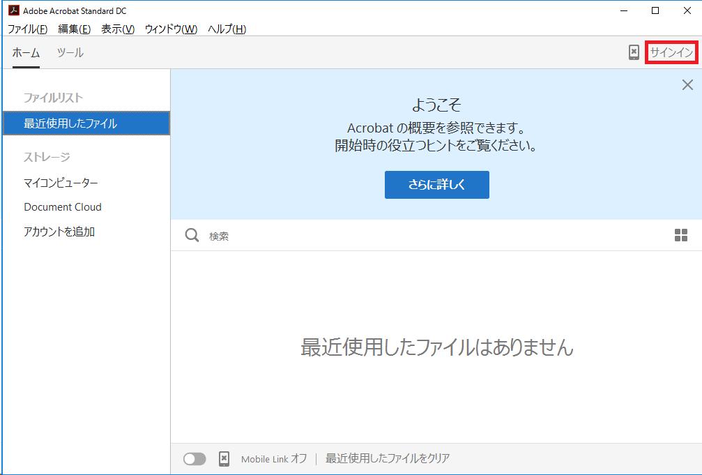 f:id:Miyamon:20161218225631p:plain