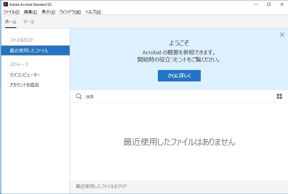 f:id:Miyamon:20161218230439p:plain