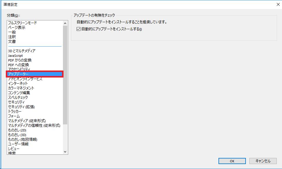 f:id:Miyamon:20161218231513p:plain