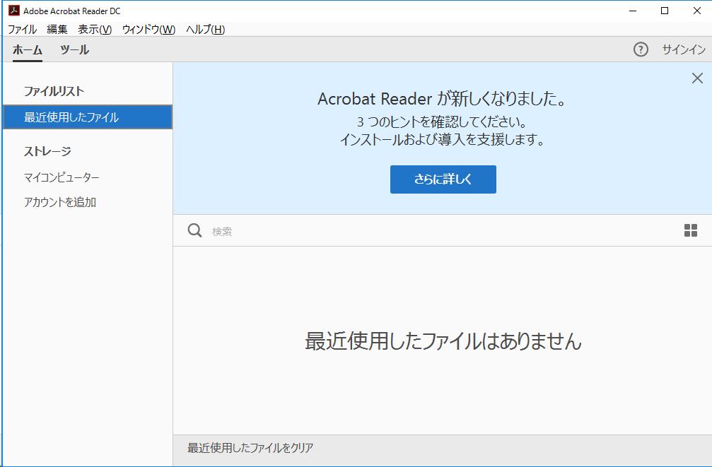 f:id:Miyamon:20161221022632p:plain