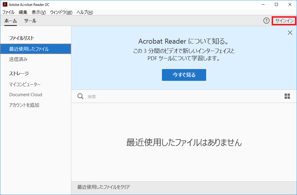f:id:Miyamon:20161230094512p:plain