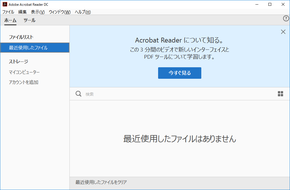 f:id:Miyamon:20161230095158p:plain