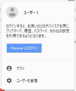 f:id:Miyamon:20161230113301p:plain