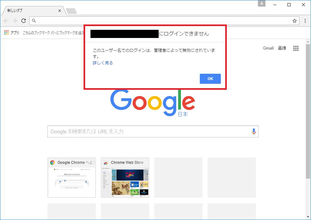 f:id:Miyamon:20161230114552p:plain