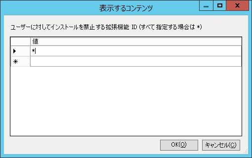 f:id:Miyamon:20161230122529p:plain