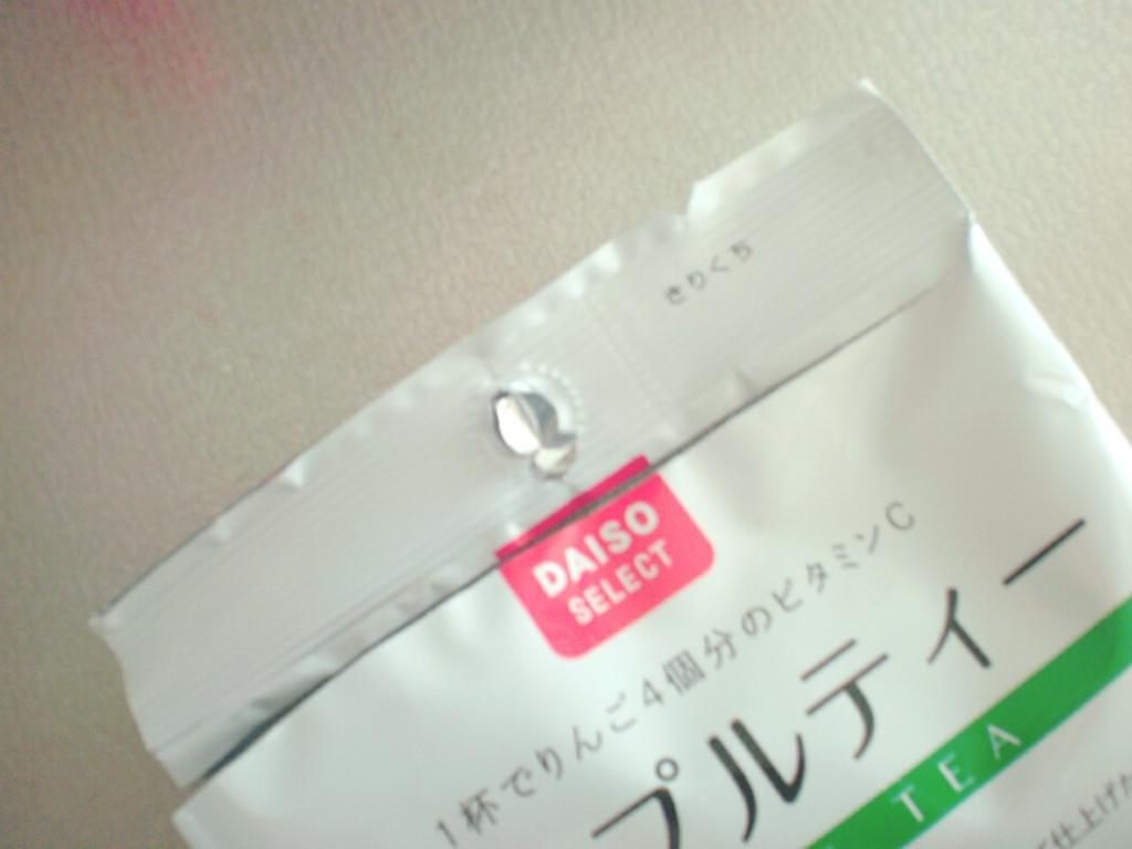 f:id:Miyamura73:20160911163852j:plain