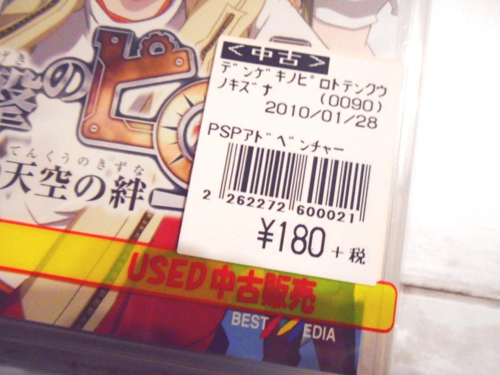 f:id:Miyamura73:20161219190015j:plain