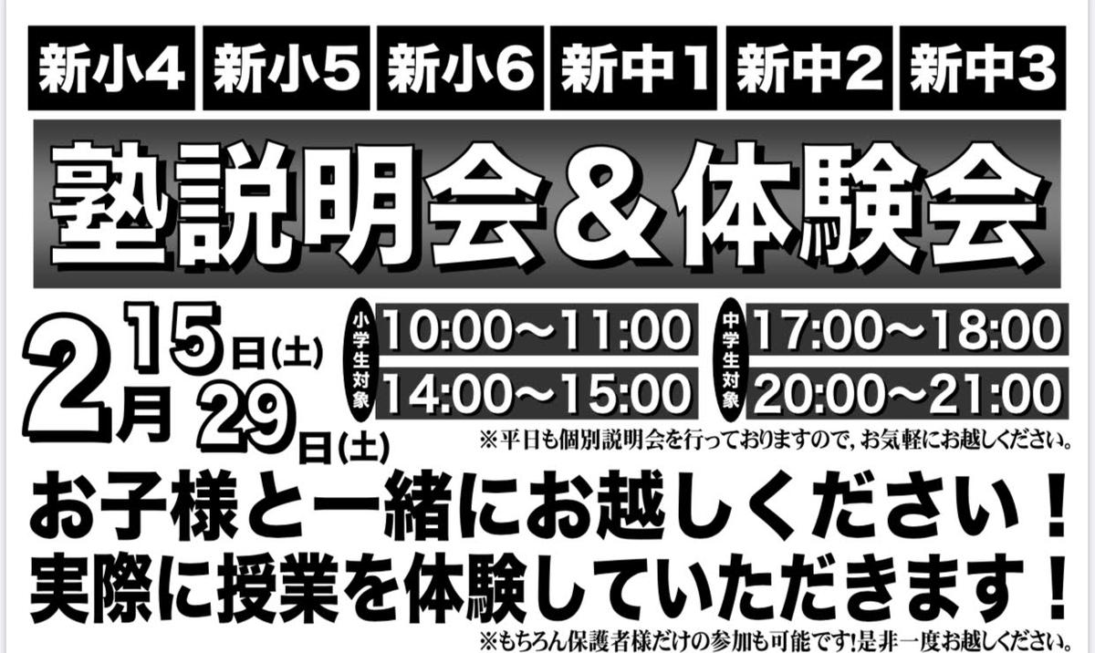 f:id:MiyanagaYusuke:20200224103744j:plain