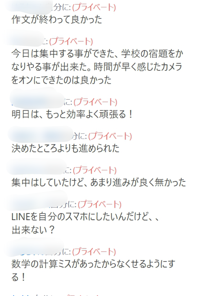 f:id:MiyanagaYusuke:20200409155938p:image