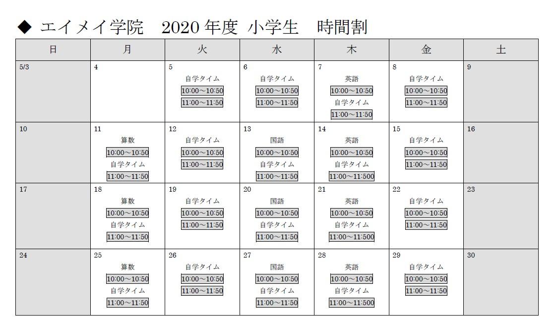 f:id:MiyanagaYusuke:20200506113039j:plain